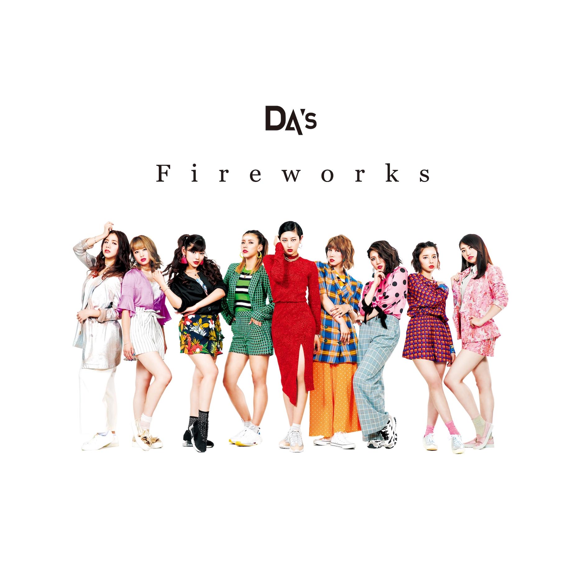 fireworks_DA's_cd