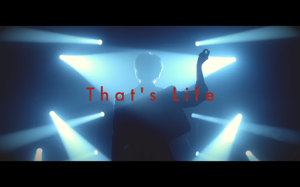 DA's「That's Life」Music Video