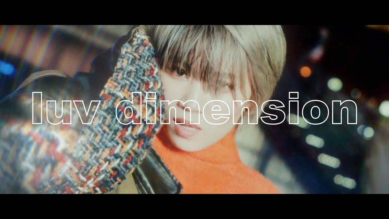 DA's「luv dimension」Music Video